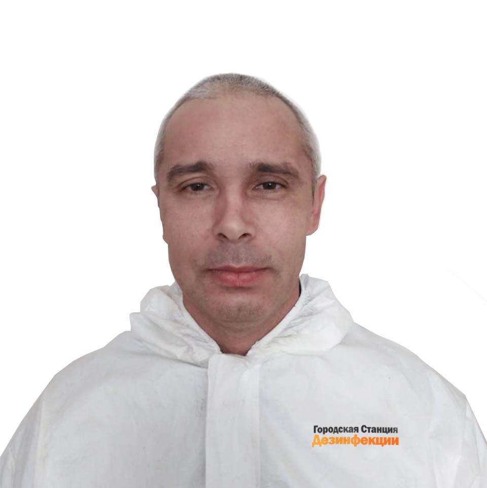 Дезинфектор Егоров В.П.
